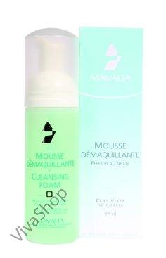 Mavalia Cleansing Foam Очищающая пенка для лица 165 мл Mavala