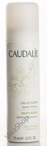 Caudalie Water Eau de Raisin 100% Увлажняющая виноградная вода 200 мл Caudalie