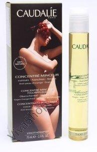 Caudalie Contouring Concentrate 100% растительный Концентрат антицеллюлитный с эфирными маслами Ноги-Бедра-Ягодицы 75 мл Caudalie
