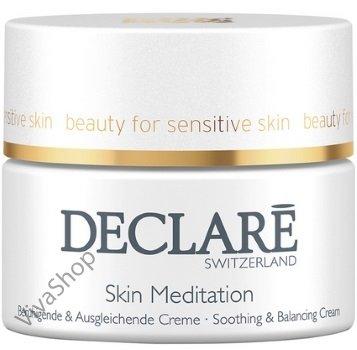 Declare Stress Balance Skin Meditation Soothing & Balancing Cream Крем с фитокомплексом для лица для восстановления баланса кожи 50 м Declare