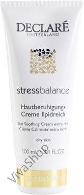 Declare Stress Balance Skin Smoothing Cream Extra Rich Успокаивающий питательный крем для лица 100 мл Declare