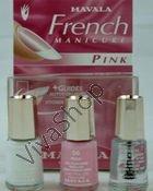 Mavala French Pink Набор лаков для французского маникюра (розовый) Mavala