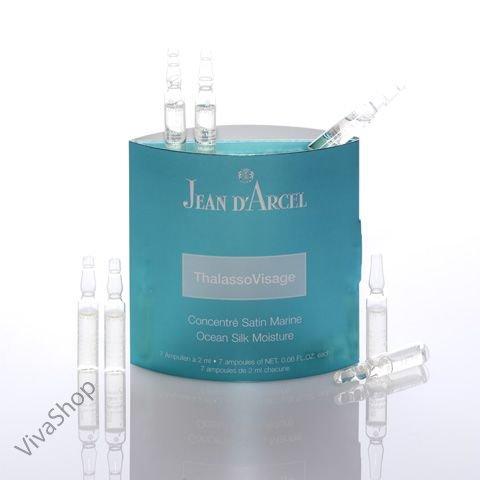 Jean d`Arcel Thalasso Visage Concentr Satin Marine Концентрированный эликсир с морским шелком 7х2 ml Jean d`Arcel