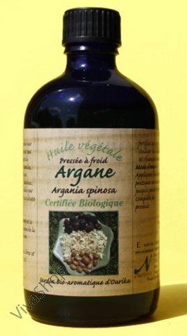 Nectarome Масло Аргании холодного отжима косметическое 100 мл Nectarome (Нектаромэ)