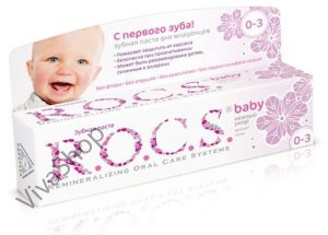 R.O.C.S. Baby зубная паста для малышей от 0 до 3 лет профилактика, с появлением первого зубика Аромат липы 45 гр R.O.C.S