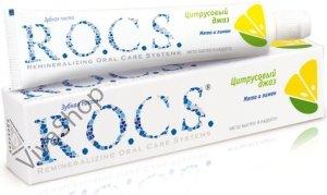 R.O.C.S. Зубная паста Цитрусовый джаз Мята и Лимон Здоровье зубов и десен 74 гр R.O.C.S