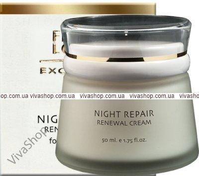 Fresh Look Exclusive Anti Age Night Repair Renewal Cream Обновляющий ночной крем тройного действия против старения кожи 50 мл Fresh Look