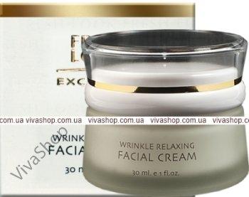Fresh Look Exclusive Anti Age Wrinkle Relaxing Facial Cream Миорелаксирующий крем для лица против морщин 30 мл Fresh Look