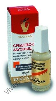 Mavala Cuticule Remover Средство для обработки кутикулы 10 ml Mavala