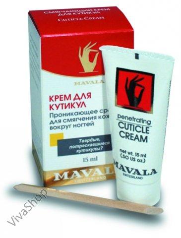 Mavala Крем для смягчения кутикулы 15 ml Mavala