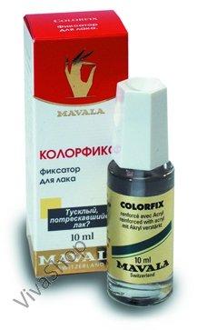 Mavala Colorfix Фиксатор лака с акрилом Колорфикс 10 ml Mavala